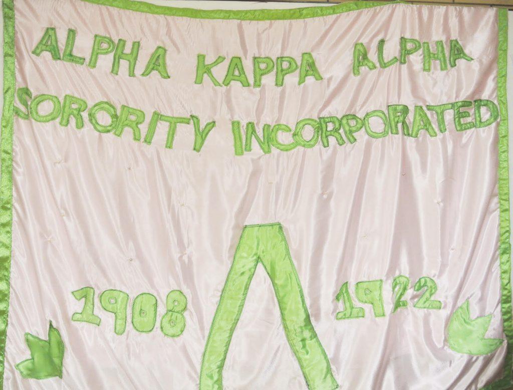 lambda-banner